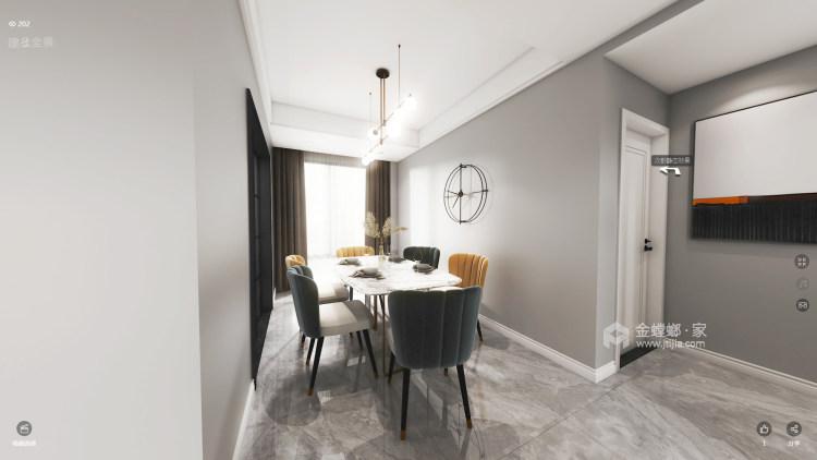107平硕丰世界城现代风格-餐厅效果图及设计说明