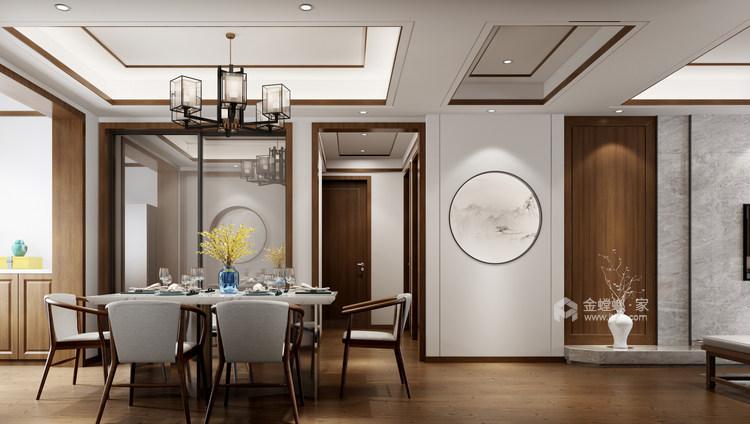 142平中天和景苑新中式风格-闲情雅趣-中式与现代材料的碰撞-餐厅效果图及设计说明