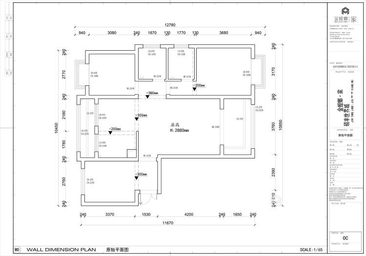 107平硕丰世界城现代风格-业主需求&原始结构图
