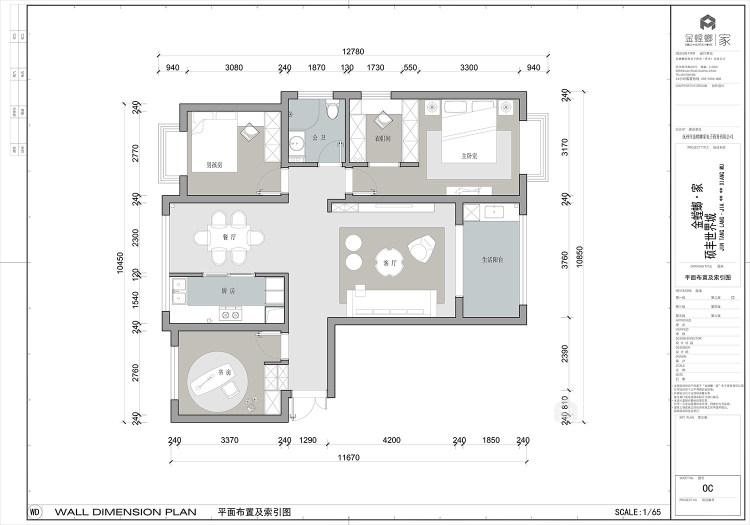 107平硕丰世界城现代风格-平面设计图及设计说明