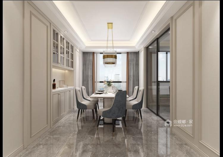 143平龙湖时代天街简欧风格-清新高贵   难以表达的美感-餐厅效果图及设计说明