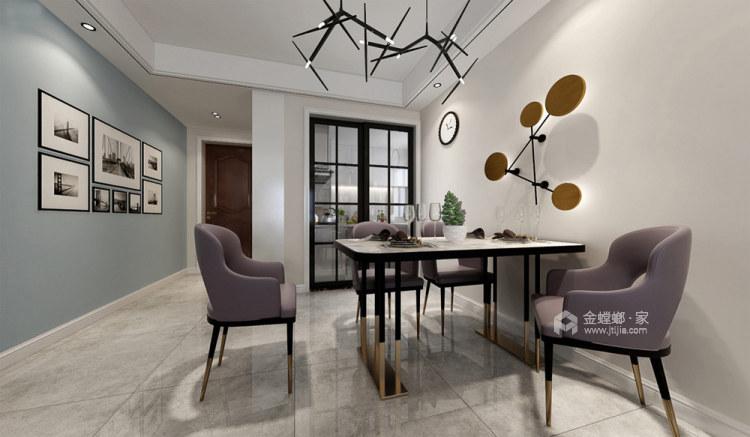 120平龙湖时代天街现代风格-餐厅效果图及设计说明