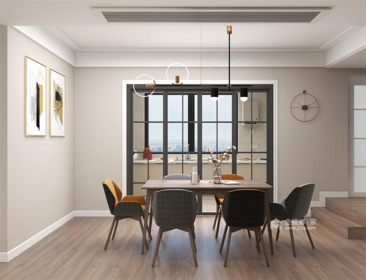127平苏都花园现代风格-面朝阳光,嘴角上扬-餐厅效果图及设计说明