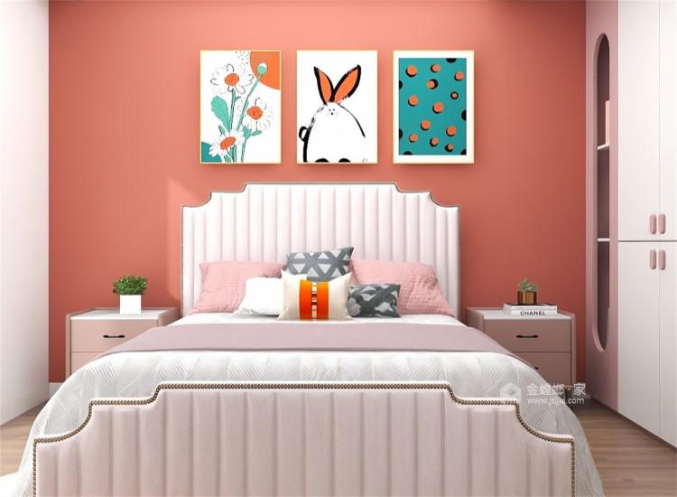 127平苏都花园现代风格-面朝阳光,嘴角上扬-卧室效果图及设计说明
