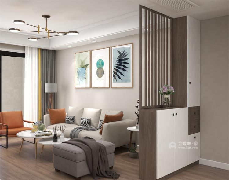 127平苏都花园现代风格-面朝阳光,嘴角上扬-客厅效果图及设计说明